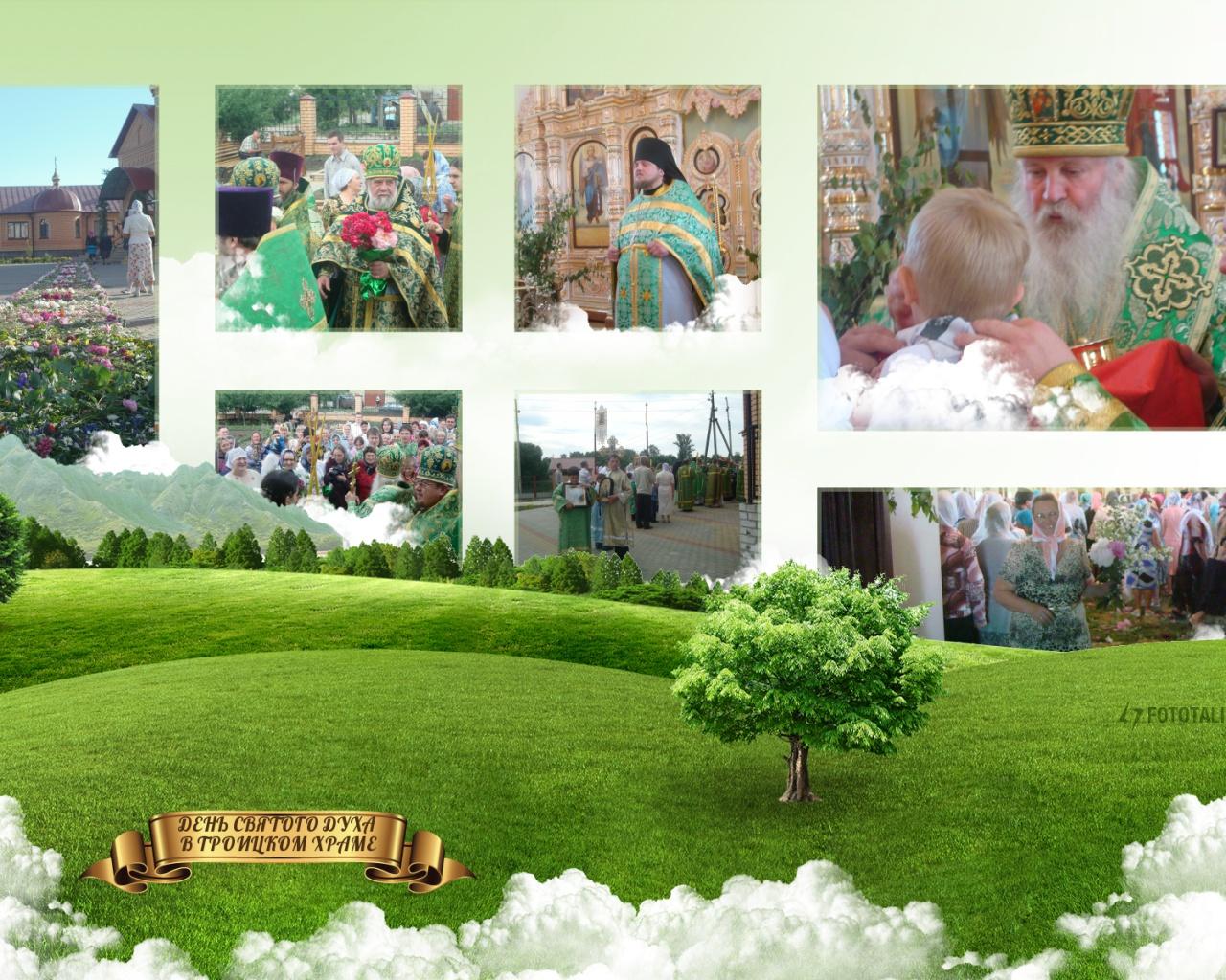 День Святого Духа, престольный праздник в с. Тербуны, фото